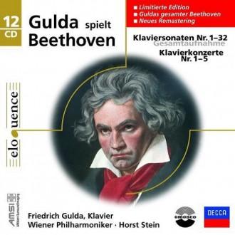 [재입고]베토벤 : 피아노 소나타 전곡 & 피아노 협주곡 전곡 [12CD]