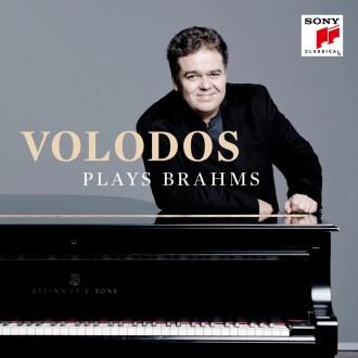브람스 : 피아노 작품집